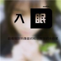 QQ文字头像大全带字的 图片头像