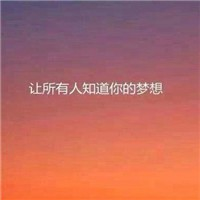 QQ文字头像大全带字的 游戏头像
