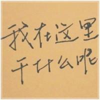 上海]市文明办领导看望慰问十佳好人好事获得者