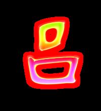呂的彩色字