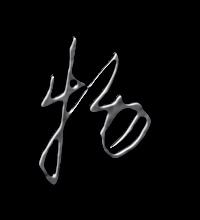 物艺术字体
